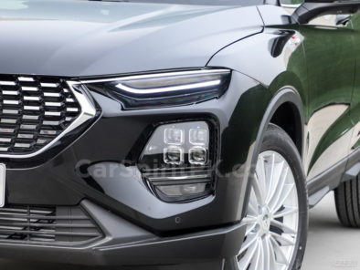 The Stunning Haima 8S SUV Revealed Ahead of Debut 8