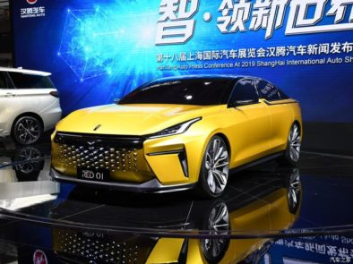 Hanteng Red 01 Concept at 2019 Auto Shanghai 4
