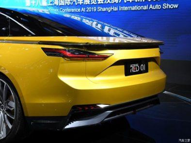 Hanteng Red 01 Concept at 2019 Auto Shanghai 7