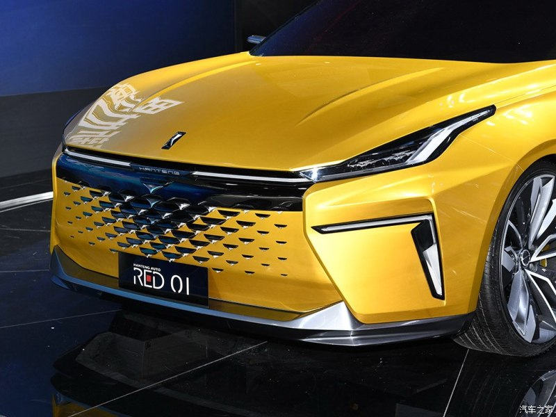 Hanteng Red 01 Concept at 2019 Auto Shanghai 9