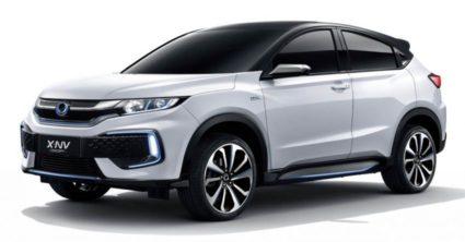 Honda Exhibits the X-NV Concept at 2019 Auto Shanghai 2