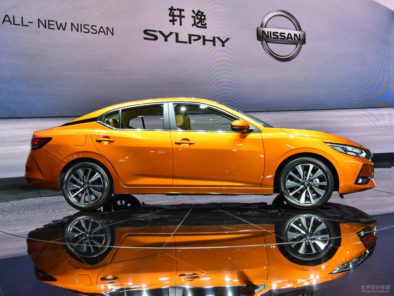 All New Nissan Sylphy Debuts at 2019 Auto Shanghai 2