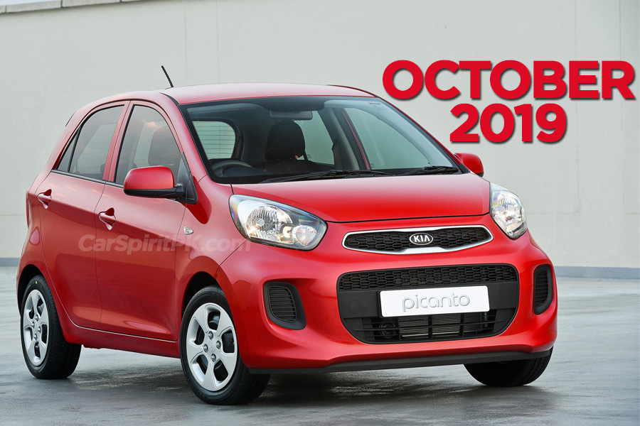 Kia to Launch Picanto Hatchback by October 3