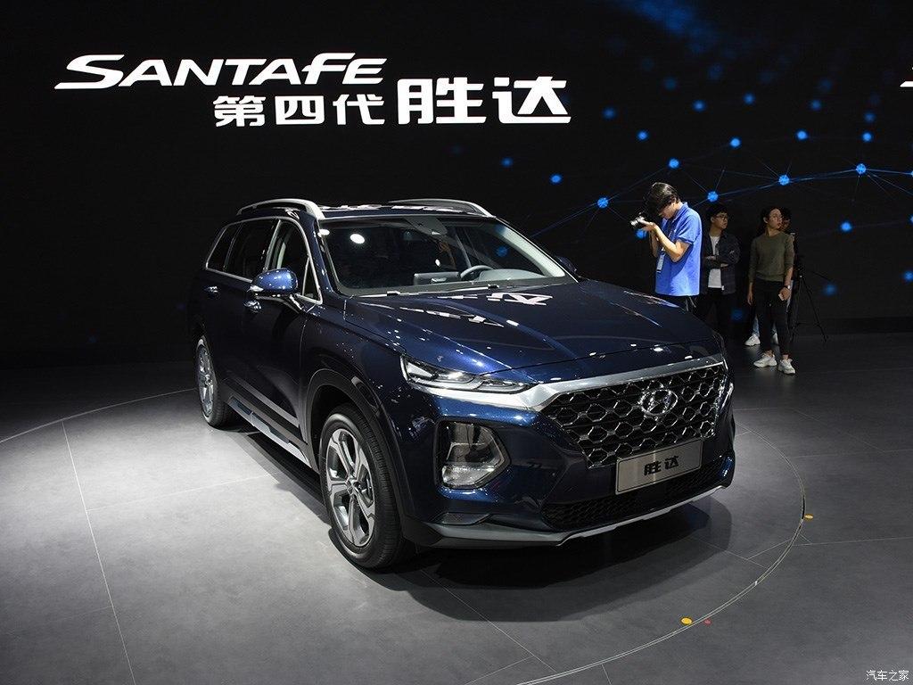 All New Hyundai Santa Fe Launched in China 5