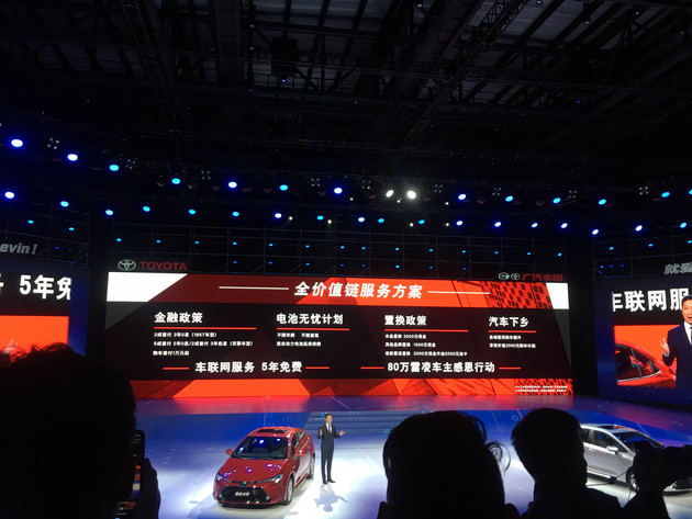 2019 Toyota Levin Launched in China 2