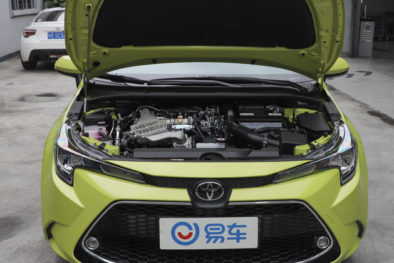 2019 Toyota Levin Launched in China 13