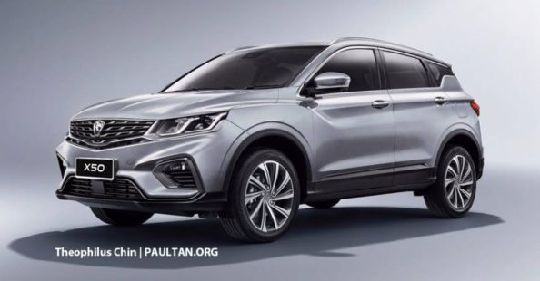 Proton X50 will be Based on Geely SX11 Binyue 7