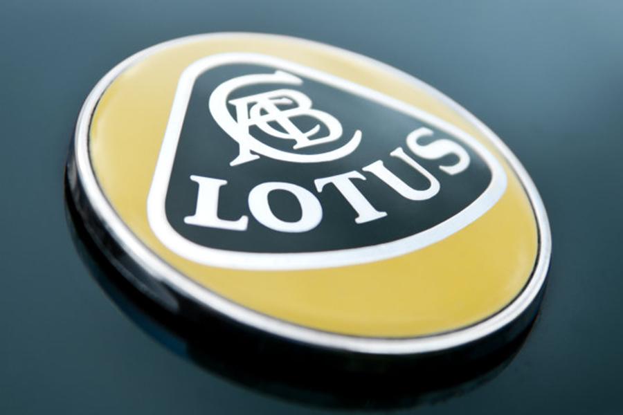 Geely Begins Work on New Lotus Factory 5
