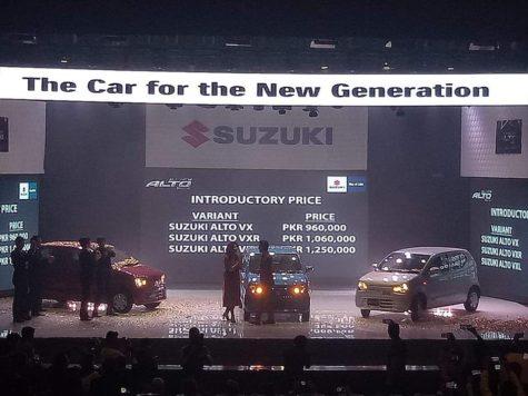 Pak Suzuki Launches Alto 660cc in Pakistan 1