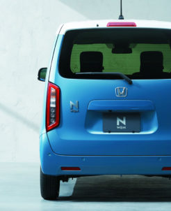 Next Generation Honda N-WGN Revealed Ahead of Debut 2