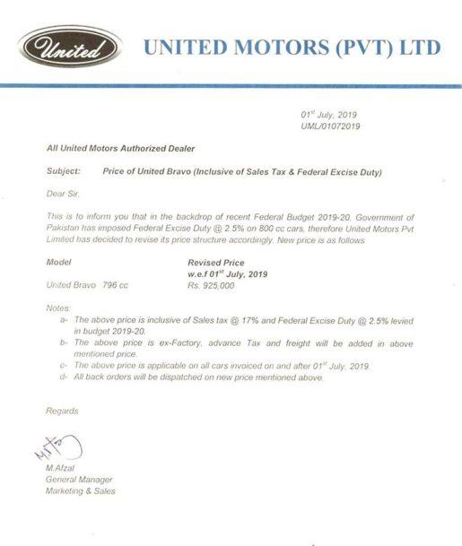 United Bravo Price Increased 2