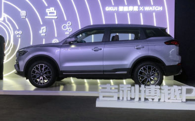 Geely Boyue Pro Debuts in China 2