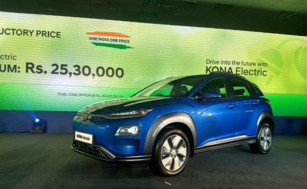 Hyundai Kona Electric Launched in India Priced at INR 25.3 Lac 6