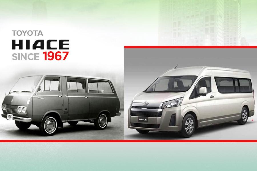 History of Toyota HiAce 8