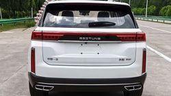 First Images of FAW's Flagship Bestune T99 SUV 4