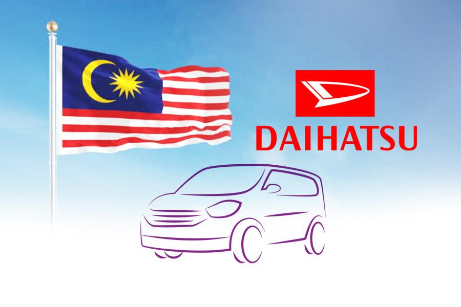 Daihatsu Named Technology Partner for Malaysia's 3rd National Car Brand 9