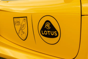 Lotus Gets New Logo as Part of Brand Revamp 5