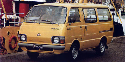 History of Toyota HiAce 7