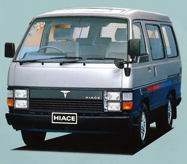 History of Toyota HiAce 15