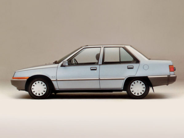 Remembering Mitsubishi Cars From the 1980s 28