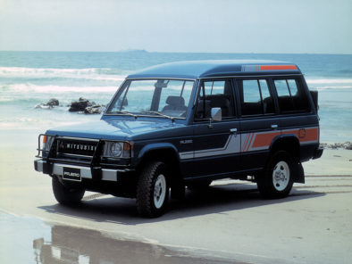 Remembering Mitsubishi Cars From the 1980s 6