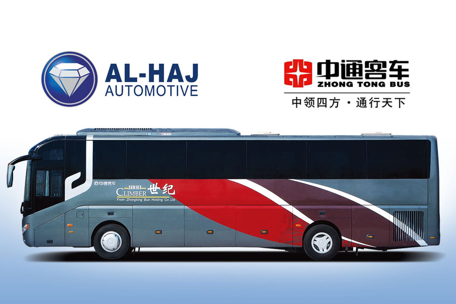 Al-Haj Automotive Join Hands with Zhongtong Bus 3
