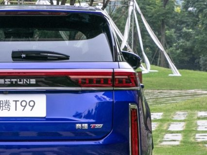 FAW All Set to Launch New Flagship Bestune T99 SUV 11
