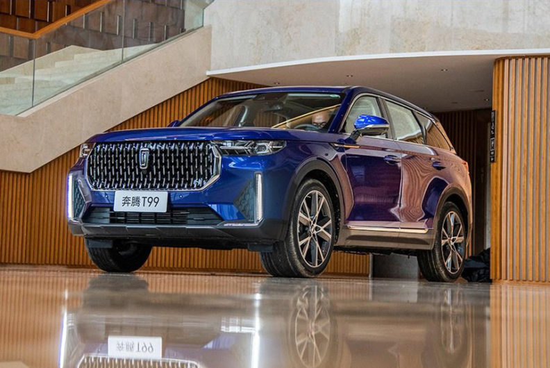 FAW All Set to Launch New Flagship Bestune T99 SUV 3