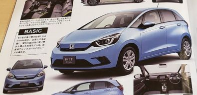 2020 Honda Fit/Jazz Leaked Ahead of Debut 2