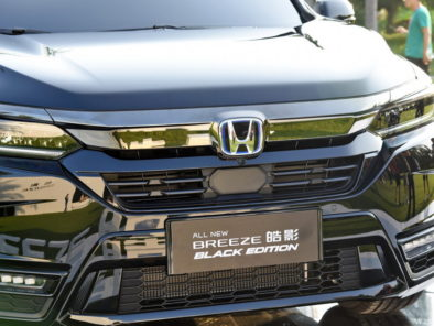 All New Honda Breeze Launched in China 9