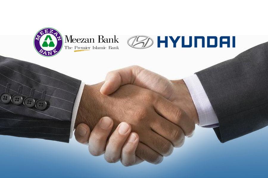 Meezan Bank and Hyundai Nishat Sign MoU for Priority Financing of Hyundai Commercial Vehicles 1