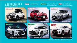 Toyota Raize/ Daihatsu Rocky Details Leaked Ahead of Debut 6
