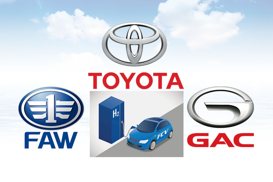 Toyota to Develop Fuel Cell Vehicles with FAW and GAC 9
