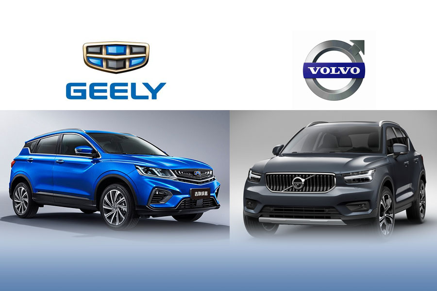 Volvo Cars to Merge its Traditional Engine Business with Geely 3