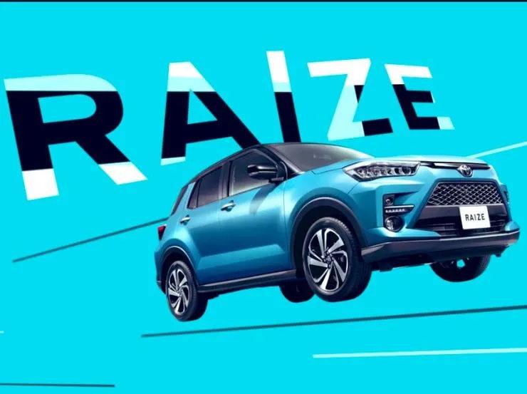 Toyota Raize Compact SUV Leaked 10