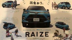 Toyota Raize/ Daihatsu Rocky Details Leaked Ahead of Debut 3