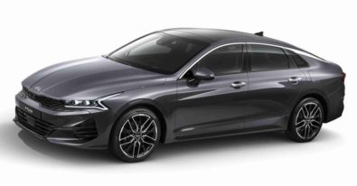 First Official Photos of 2020 Kia Optima Released 1
