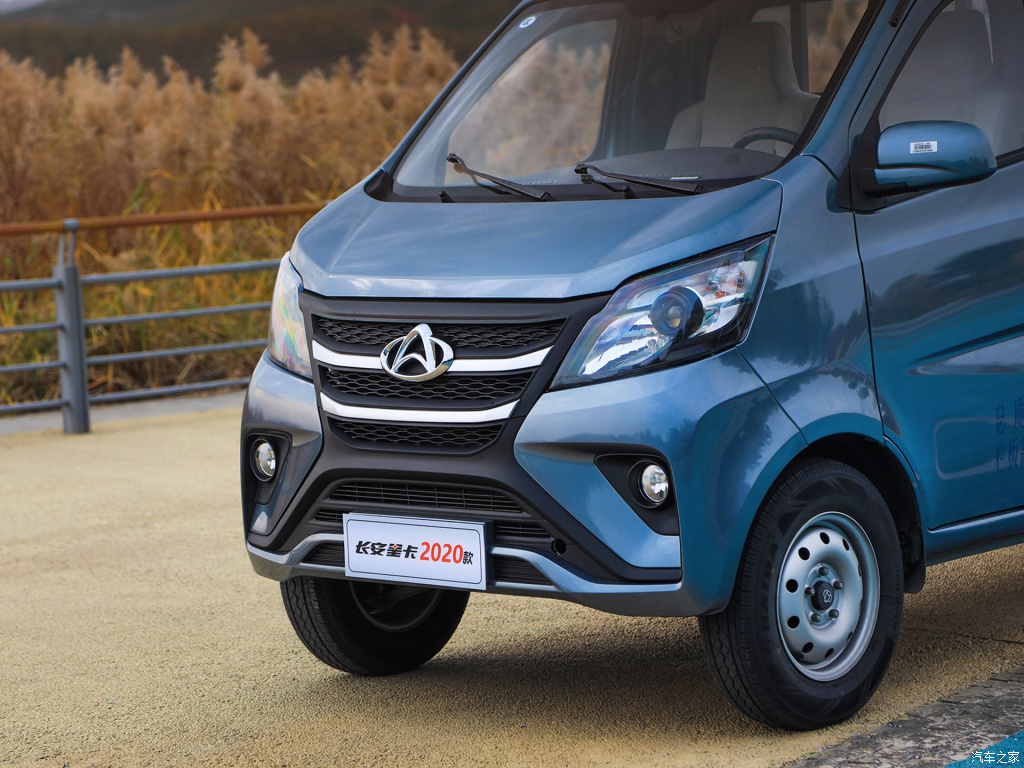 2020 Changan Star Commercial Pickup Launched in China 6
