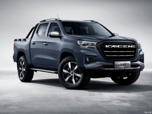 Changan Officially Launches Kaicene F70 Pickup Truck in China 4