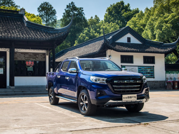 Changan Officially Launches Kaicene F70 Pickup Truck in China 11