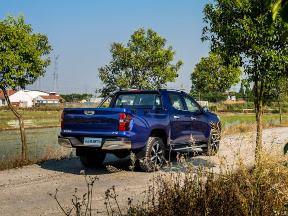 Changan Officially Launches Kaicene F70 Pickup Truck in China 12