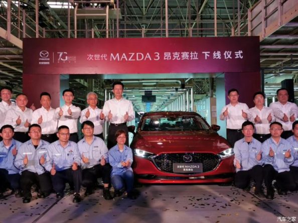 Mazda 3 Completes its Hat Trick- Third Award in a Month 1