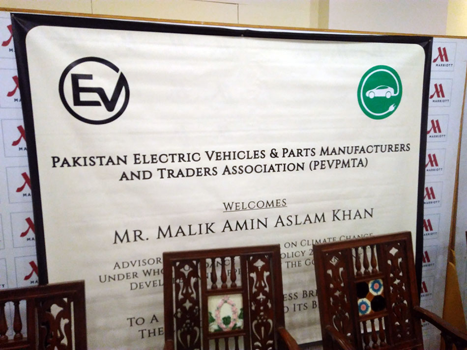 Press Briefing on Electric Vehicles in Pakistan by PEVMA 4