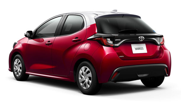 All New Toyota Yaris will go on Sale in Japan on 10th February 2020 3
