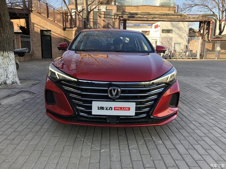 Changan Unveils All New 2020 Eado Plus 10