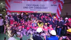 First CKD Prince Pearl Line Off Ceremony- 1st February Launch Announced 7