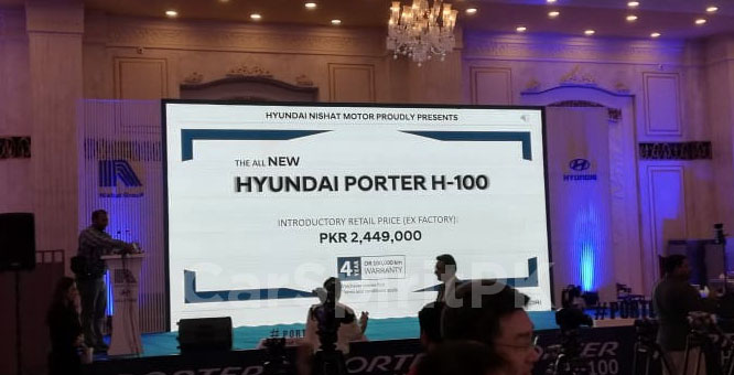 Hyundai-Nishat Launched Local Assembled Porter H-100 5