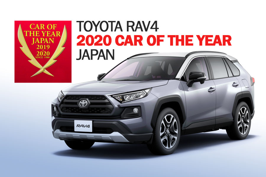 Toyota RAV4 Wins Japan Car of the Year Award 2019-20 5