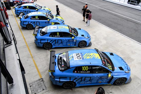 Lynk & Co Becomes First Chinese Brand to Power an FIA World Title Win 1