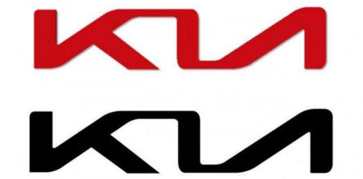 KIA to Unveil New Logo Design? 2